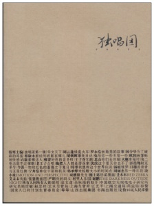 201076114441